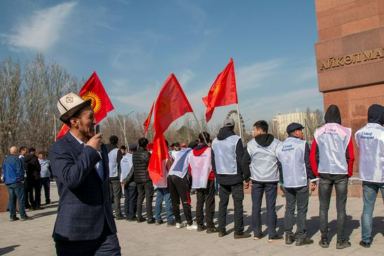 Каменный век киргизской демократии
