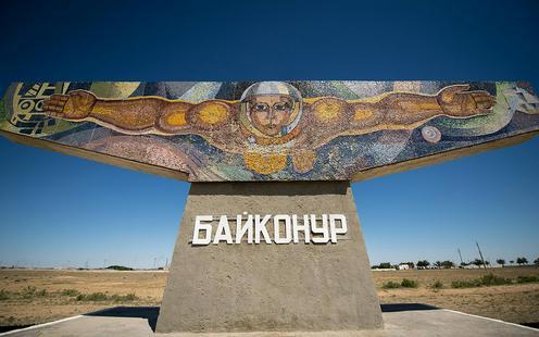 Qazaxıstan torpağını Rusiyadan geri alır - QƏRAR